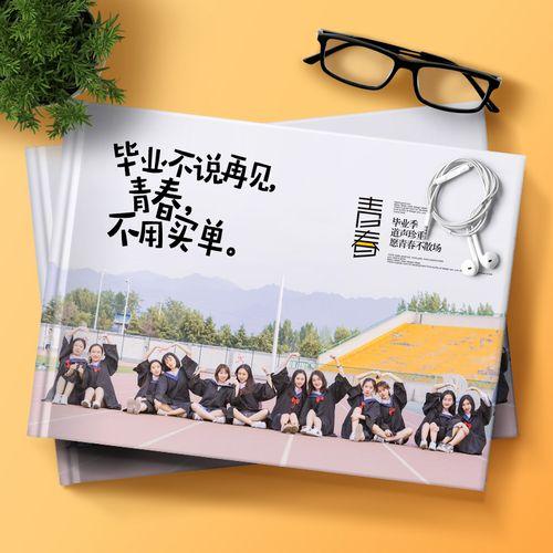 op情侣恋爱个性照片书定制儿童相册diy手工毕业纪念册
