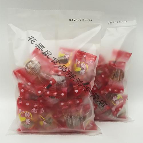 儿时怀旧话梅糖口酸糖酸梅糖梅心硬糖婚庆喜糖果零食年货 238g/包【买