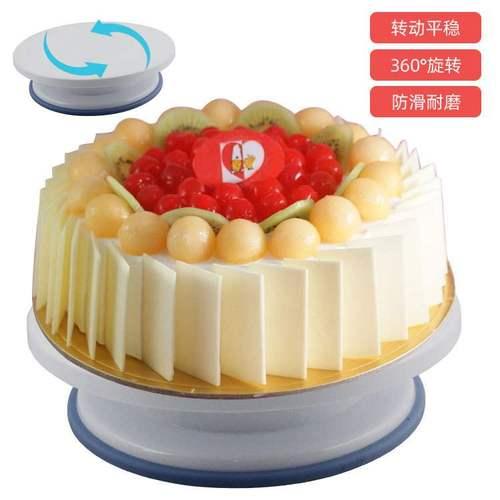 正品裱花转台裱花台做生日蛋糕转盘家用千层蛋糕榴莲