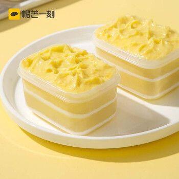 榴芒一刻榴莲千层蛋糕超mini盒子120g款甜品网红糕点
