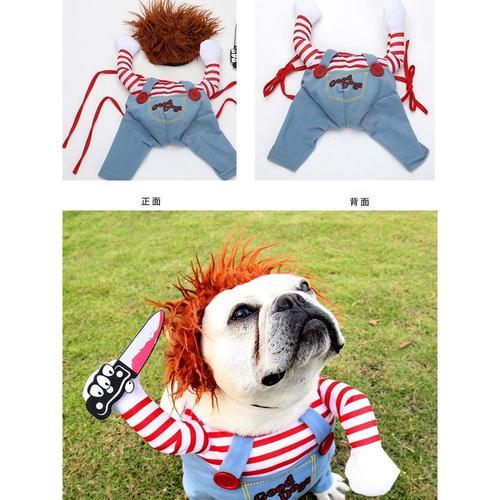 致命娃娃宠物搞笑恶搞衣服狗狗拿刀衣服猫咪狗搞怪