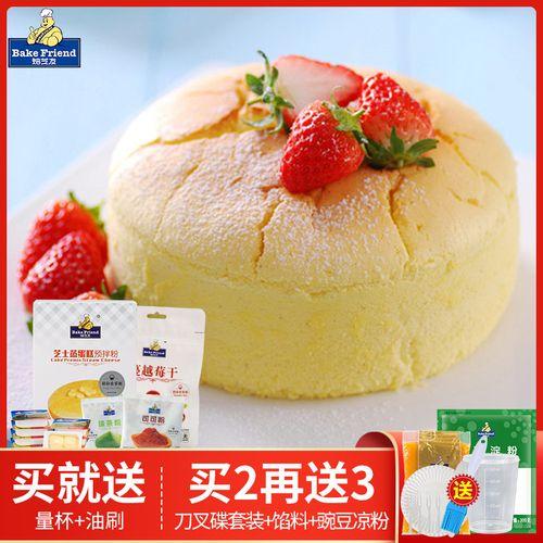 焙芝友做蛋糕的原料套餐自制生日蛋糕材料套装新手diy