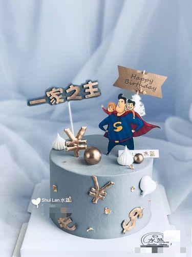 父亲节生日蛋糕装饰爸爸生日快乐一家之主超人爸爸烫金蛋糕插牌