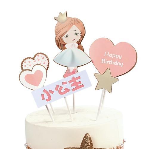 网红创意卡通男孩女孩小公主小王子插件宝宝生日快乐蛋糕装饰插牌