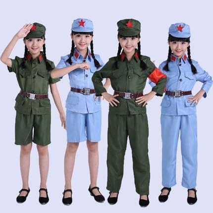 红军演出服八路军儿童解放军抗战合唱服全套全套装志愿军闪闪红星
