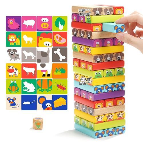 children's toys pile up fun parent child interaction layer u