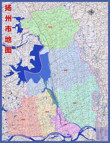 2020年江苏扬州市百度版地图宝应县高邮仪征市江都邗江区116x150m