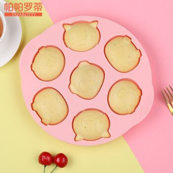 模具卡通米糕发糕蛋糕儿童可蒸模烘焙工具食品级硅胶 粉色铂金材质
