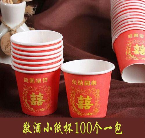 结婚婚庆婚礼纸杯加厚 婚礼餐桌大红杯子喜庆用品 红