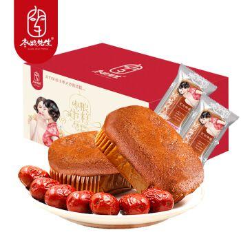糕.早餐面包休闲小食品零食 阿胶蛋糕彩箱800克