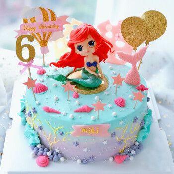 网红冰雪奇缘爱莎公主儿童节生日蛋糕订做女孩同城配送上海广州