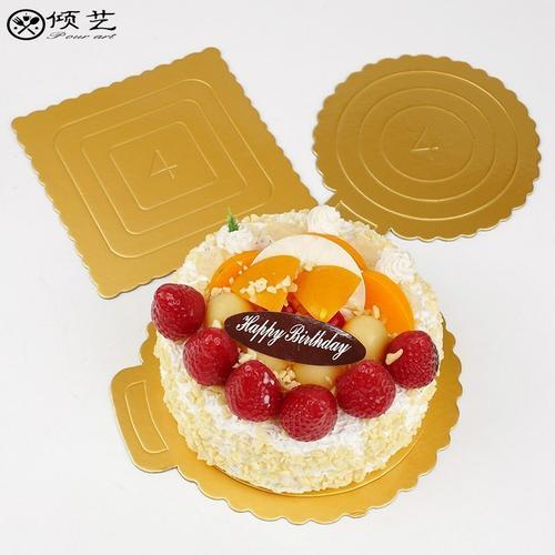 金色加厚方形圆形生日蛋糕盒纸板底托 6/8寸/10寸/12