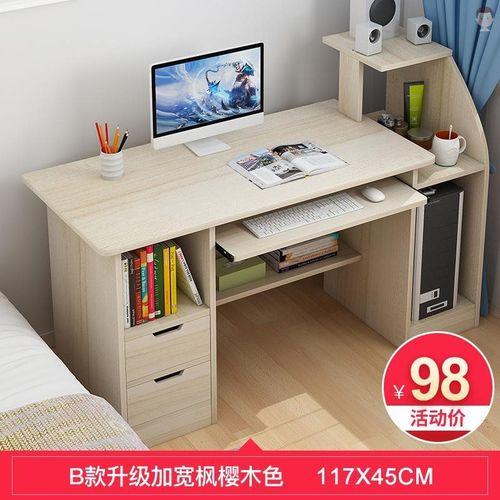 简易书桌培训学生定做儿童电脑桌台式家用升降宿舍电脑中式新中式