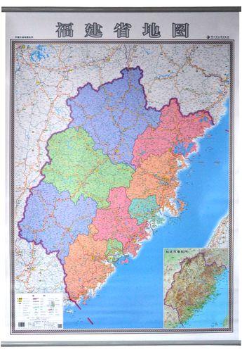 新版 福建省地图挂图1.