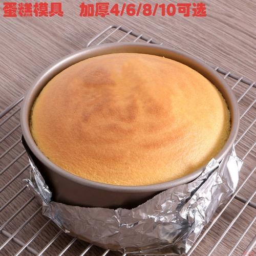 三明治磨具不沾活底蛋糕模具4寸6寸8寸家用碳钢做戚风慕斯蛋糕烤