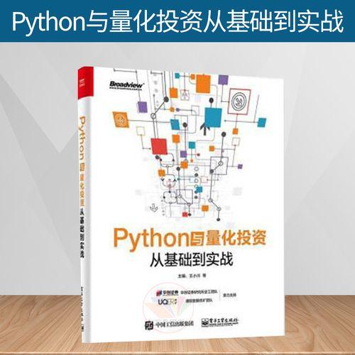 python编程从入门到实践 python基础教程书籍 python核心编程 python