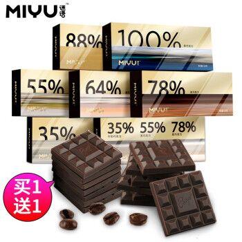 【薄片巧克力】迷语100%纯可可脂 超苦 黑巧克力片盒装 多规格 多口味