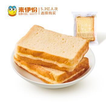 来伊份迷你吐司面包500g营养早餐食品手撕夹心面包糕点心蛋糕零食来一