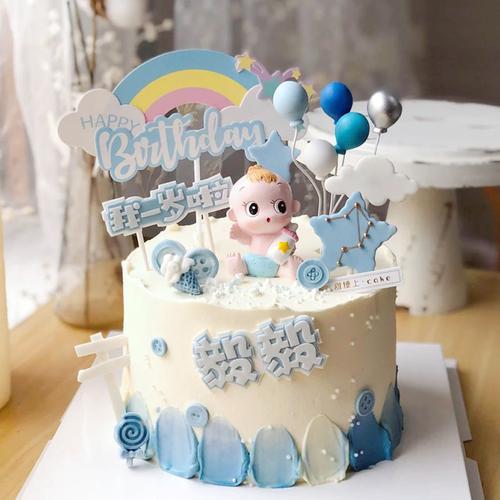 奶瓶宝宝周岁生日蛋糕装饰我一岁啦彩虹气球生日快乐