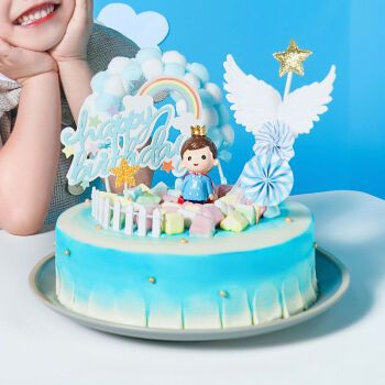 熊猫不走蛋糕小王子61儿童节男孩创意水果生日蛋糕同城免费配送 小