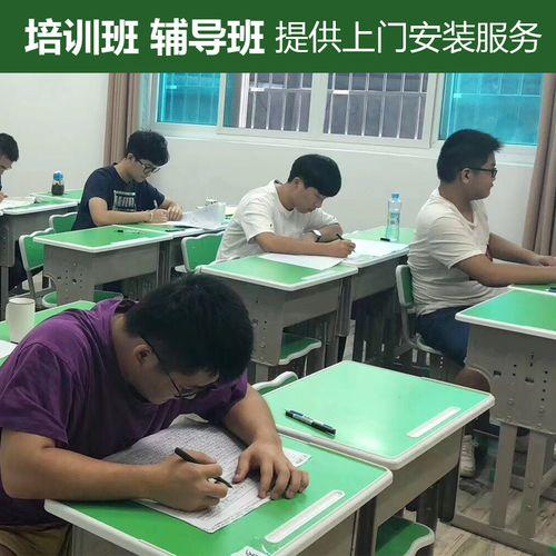 加厚辅导班培训班课桌椅学校小学生桌椅培训机构教育