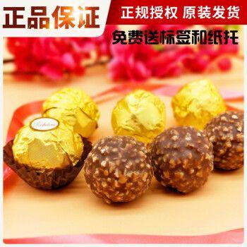 金沙果仁圆球巧克力夹心散装喜糖零食心形礼盒装结婚专用 散装/30颗