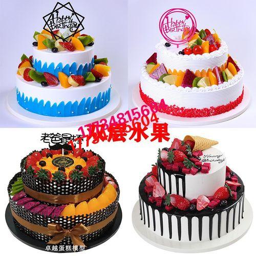 甜品店摆件橱窗道具仿真假蛋糕两层多层女王双层蛋糕