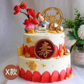 双层祝寿蛋糕送老人寿星生日蛋糕全国同城配送爸妈长辈福寿绵长