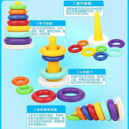 童玩具不倒翁乐塔岁音乐叠1套圈宝宝彩虹七玩具叠婴幼