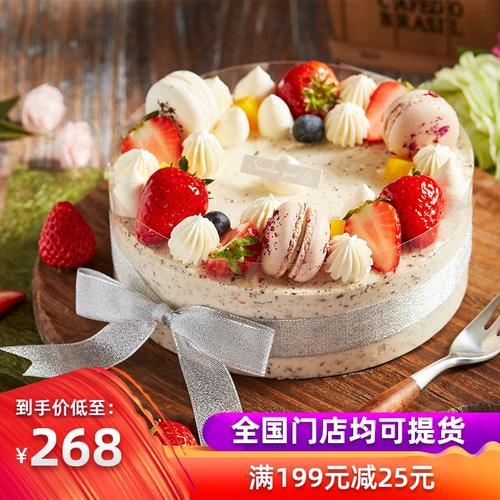 【电子券】85度c 新鲜生日蛋糕 268元 水果  马卡龙