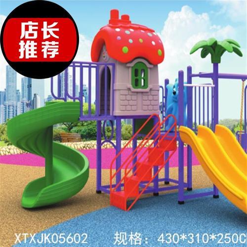 幼儿园户外玩具滑滑梯大型组合儿童滑梯小区q公园滑梯
