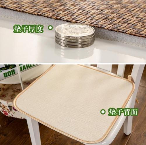 垫冰垫防滑气垫夏凉席桌椅板凳透学生转椅椅凉餐夏季