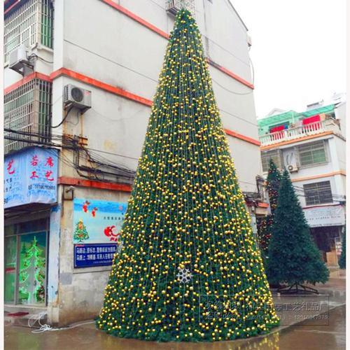 7米金色球姿势配灯大型圣诞树5/6米8米9米10米12米框架圣诞树套餐