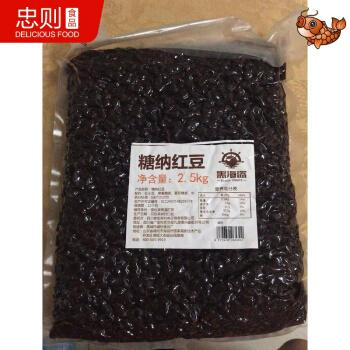 黑海盗糖纳豆5斤熟红豆糖纳红豆即食蜜豆非罐头甜品