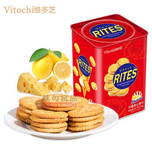 香港维多芝新款什锦味夹心饼干528g休闲零食品婚庆