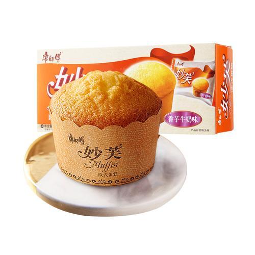 康师傅96g香芋牛奶味妙芙蛋糕