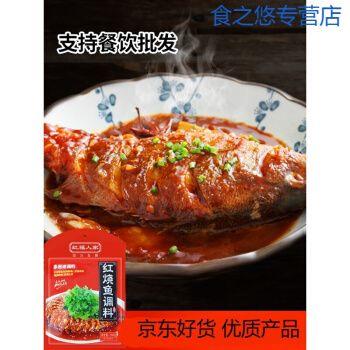 红烧鱼调料香辣配方家用做法做带鱼的底料160g
