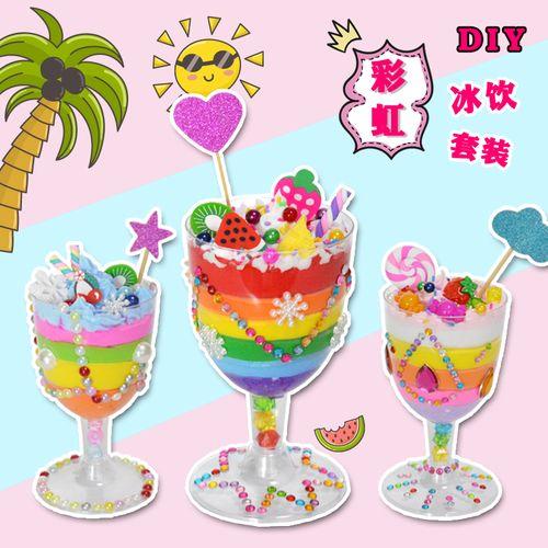 手工diy超轻粘土蛋糕仿真奶油土彩虹冰淇淋甜品点心慕斯杯材料包