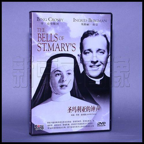 正版电影dvd光盘 圣玛利亚的钟声 盒装 1dvd 碟片 英格丽·褒曼