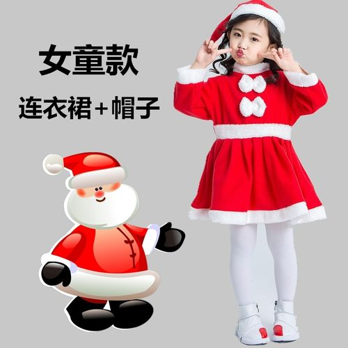 圣诞老人服装小童老公公装扮服饰男女加大加厚金丝绒圣诞节衣服.