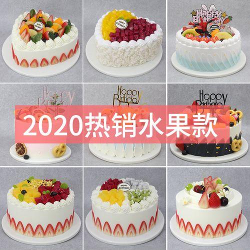 蛋糕模型2020新款流行欧式水果奶油塑胶仿真生日蛋糕