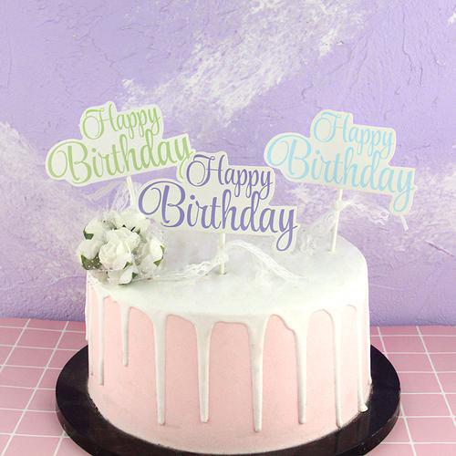 生日蛋糕装饰少女心唯美浪漫生日快乐丝带派对插牌甜品台插卡