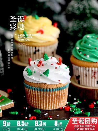圣诞节糖果彩糖彩针糖可食用生日蛋糕甜甜圈金色珍珠