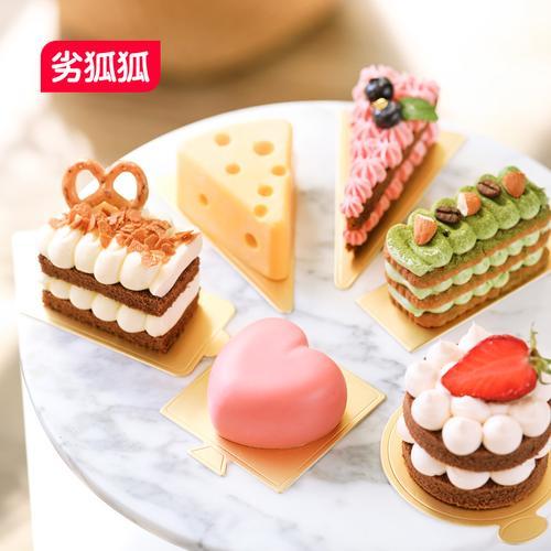 法式三角形芝士小蛋糕西点慕斯垫片切块加厚底托烘焙
