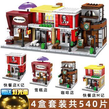 兼容乐高街景城市系列乐高积木男孩子拼装儿童礼物玩具女孩力动脑小盒