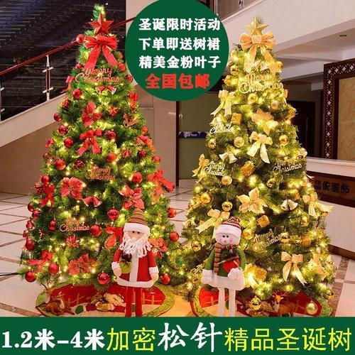 4米ins家用圣诞树套餐3米