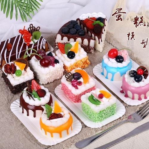 好看面包模型的食堂2020新款生日蛋糕甜点房玩具展西餐店工艺