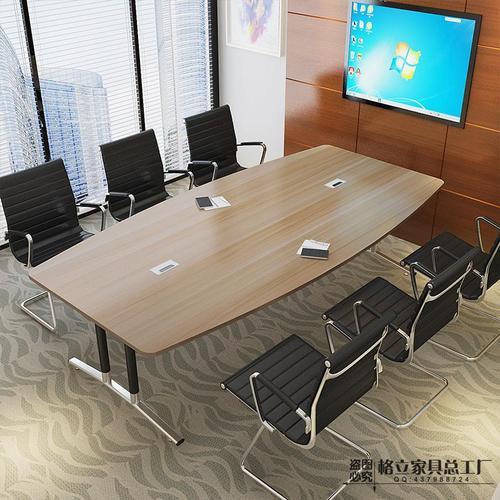 包邮椭圆形会议桌长桌现代职员办公桌电脑桌培训洽谈