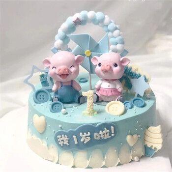 乐惜网红生肖小猪生日蛋糕同城儿童周岁猪宝宝蛋糕全国上海广州