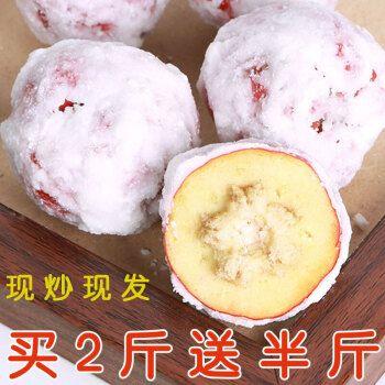 2斤新鲜糖炒山楂果冰糖雪球糖霜水果山楂球雪红果炒山楂冰糖葫芦零食2
